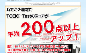 Score Up 1-2-3 for the TOEIC(R)Test 和氣布由巳の効果口コミ・評判レビュー