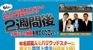 【海外発送版】リスニングパワー スコットペリーの効果口コミ・評判レビュー